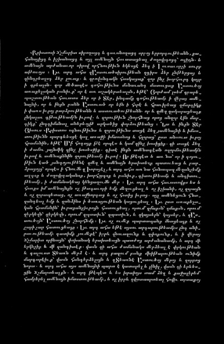 angela-grauerholz16_françoise-paviot