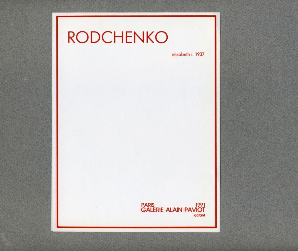 rodchenko_françoise-paviot